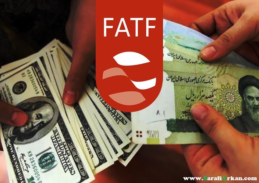 CFT چیست